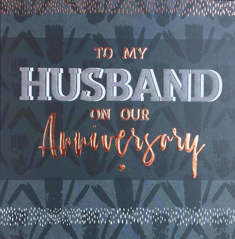 Husband Anniversary Cards - To My HUSBAND - Anniversary CARD For HUSBAND -
