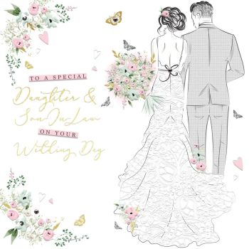 Daughter & Son In Law Wedding Cards - Special Daughter & SON In LAW - Wedding CARD For SON In LAW - Wedding CARDS - Wedding WISHES - Romantic CARD