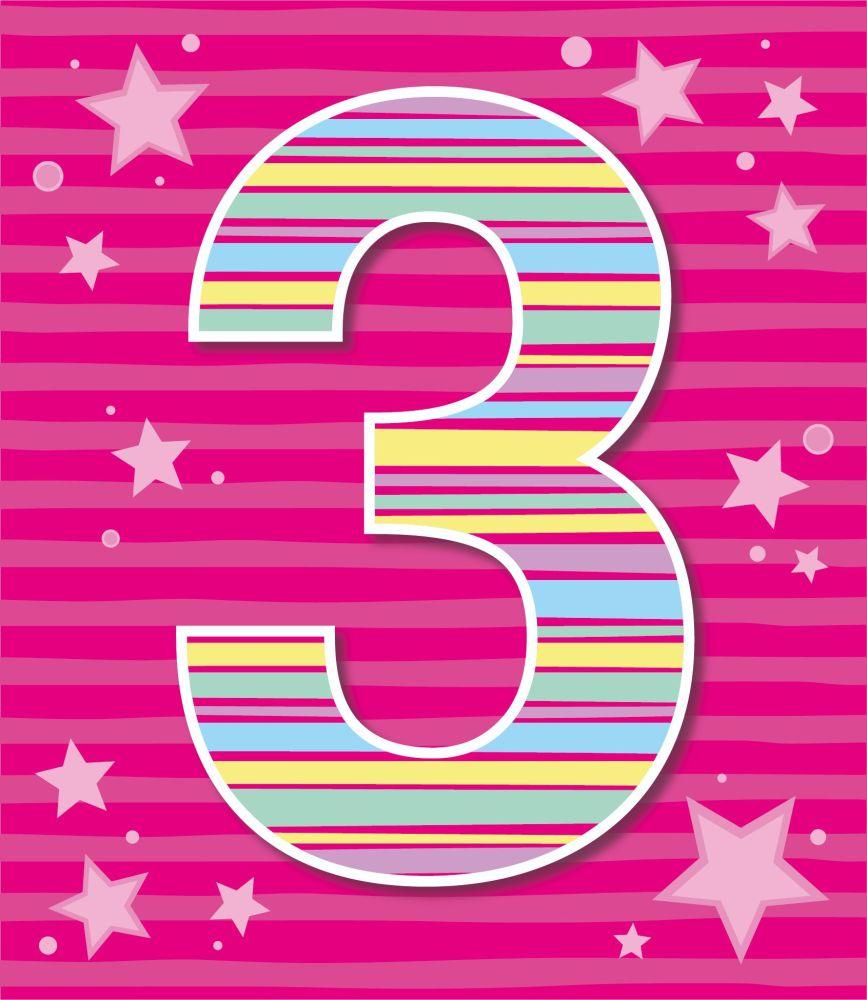 3rd Birthday Cards - AGE 3 Birthday CARD - 3rd BIRTHDAY Card GIRL - PINK Bi