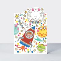 Birthday Cards For Brother - To A BRILLIANT Brother - ASTRONAUT Birthday Cards - CUTE Rocket & OUTER Space BIRTHDAY Card For BROTHER - Brother CARD
