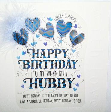 Birthday Card Husband - LUXURY Boxed BIRTHDAY Card - TO My WONDERFUL Hubby - HUSBAND Birthday CARDS - Unique BIRTHDAY Card FOR Husband