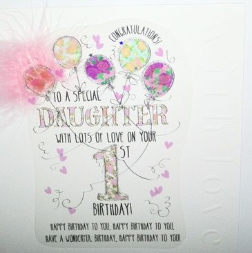 1st Birthday Cards - DAUGHTERS 1st BIRTHDAY Card - To A SPECIAL Daughter - LUXURY Boxed 1st BIRTHDAY Card  - 1st BIRTHDAY Card FOR Special DAUGHTER