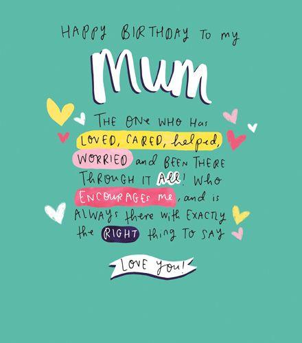 Happy Birthday To My Mum - LOVE YOU - Mum BIRTHDAY Cards - BIRTHDAY Cards F