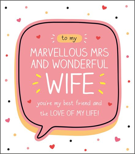 Valentine Card For Wife - TO My MARVELLOUS Mrs - VALENTINE'S Card For WIFE