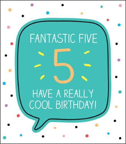 5th Birthday Cards - HAVE A Really COOL Birthday - Age 5 BIRTHDAY Card - 5t