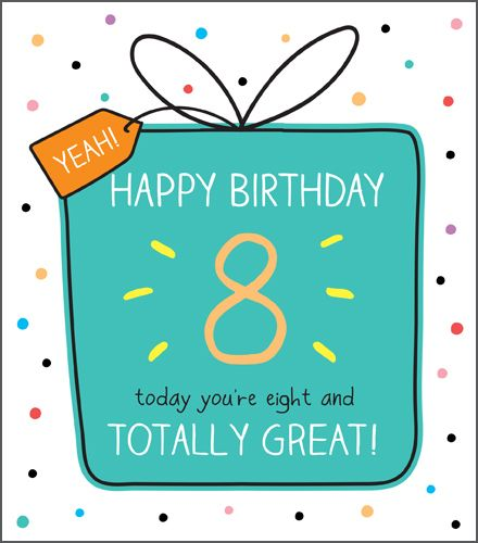 8th Birthday Cards - YOU'RE Eight And TOTALLY Great - Age 8 BIRTHDAY Card -
