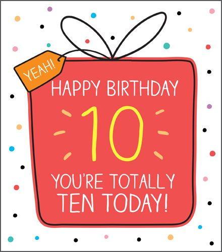 10th Birthday Cards - YOU'RE TOTALLY Ten Today - Age 10 BIRTHDAY Card - 10t