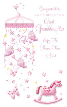 Congratulations On The Birth Of Your Great Granddaughter Card - MODERN Design NEW Baby Greeting CARDS - NEW Great GRANDPARENTS Cards