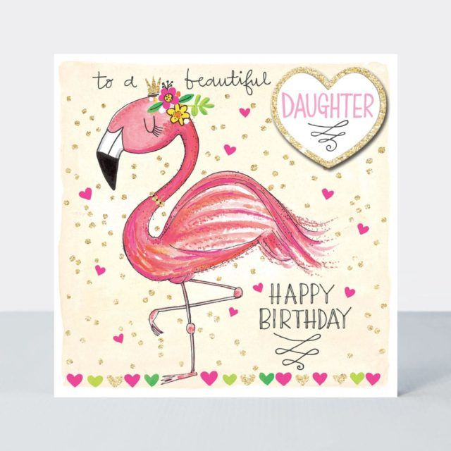 Cool Beautiful Daughter Birthday Card Happy Birthday Daughter Funny Birthday Cards Online Inifodamsfinfo