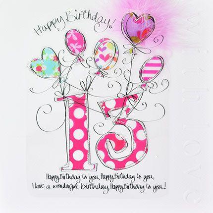 13th Birthday Cards - HAVE A Wonderful BIRTHDAY - LUXURY Boxed 13th BIRTHDA
