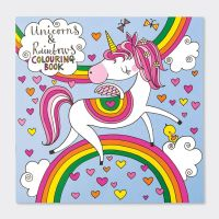 Unicorn Colouring Books - Childrens UNICORN Colouring BOOK - Kids COLOURING Books - UNICORNS & Rainbow COLOURING Book
