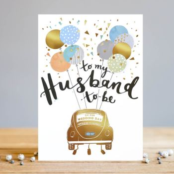 Husband Wedding Cards - TO My HUSBAND To BE - Husband TO Be WEDDING Card - GOLD Foil HUSBAND To BE Wedding DAY Card - WEDDING Day CARDS
