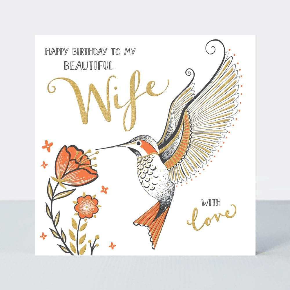 Wife Birthday Cards - HAPPY Birthday To MY BEAUTIFUL WIFE With LOVE - Hummi