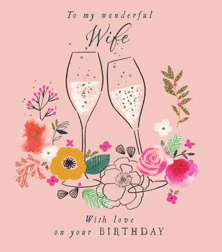 Pretty Wife Birthday Cards - To My WONDERFUL Wife With LOVE On Your BIRTHDA