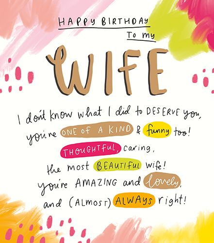 Happy Birthday To My Wife - YOU'RE One Of A KIND - Wife BIRTHDAY Cards - FU