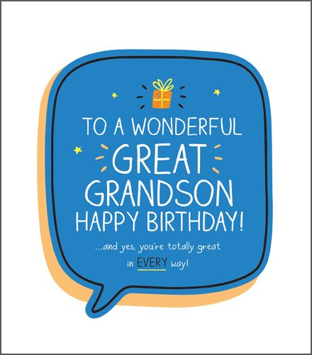 Wonderful Great Grandson Birthday Cards - YOU'RE Totally GREAT - Great GRAN
