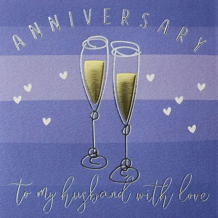 Husband Anniversary Cards - TO My HUSBAND WITH LOVE - ANNIVERSARY Cards - W
