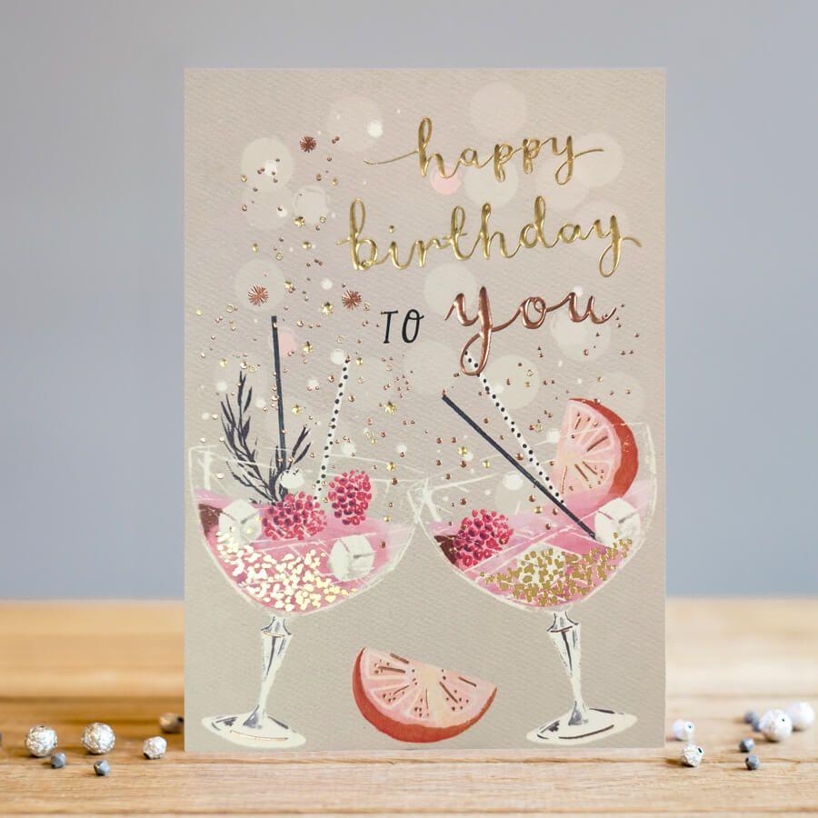 Birthday Drinks Birthday Card - HAPPY Birthday TO You - COCKTAIL Birthday C