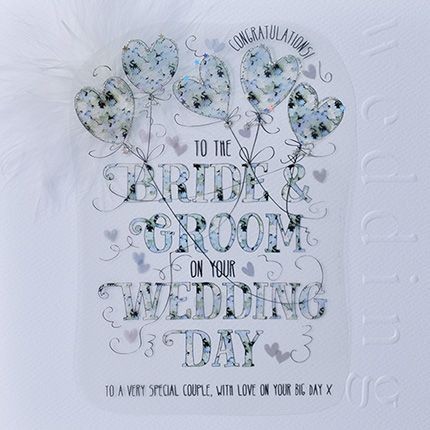 TO A Very Special Couple Wedding Card  - LUXURY Boxed WEDDING Card - WEDDIN