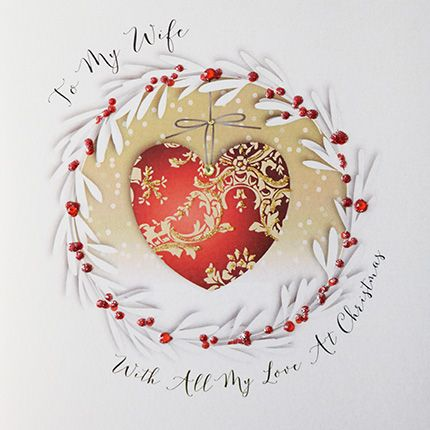 Luxury Christmas Card For A Wife - WITH All My LOVE At CHRISTMAS - Wife CHR