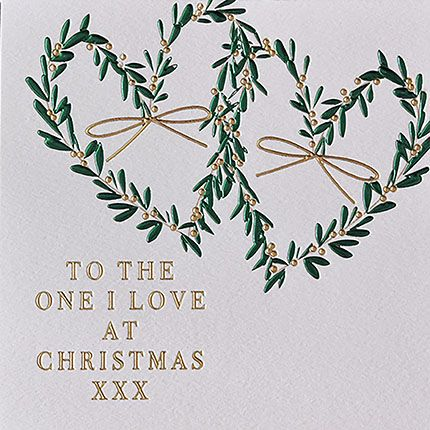 To The One I Love Christmas Card - LOVE Christmas CARDS - LOVE & Romance CH