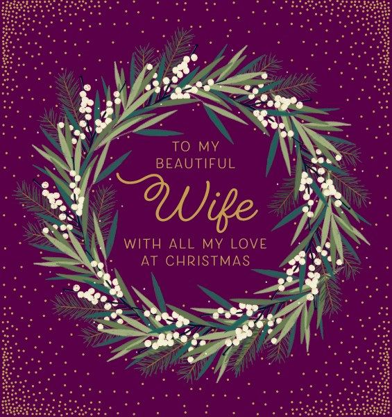 To My Beautiful Wife Christmas Card - WITH All My LOVE AT CHRISTMAS - LUXUR