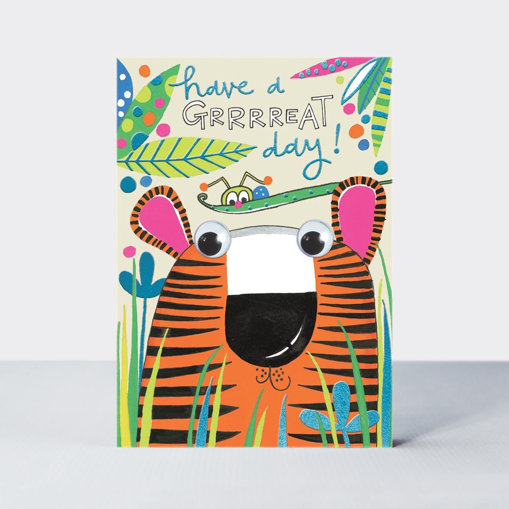 Tiger Birthday Card For Child - GOOGLY 3D Moving EYES Birthday CARDS - Have