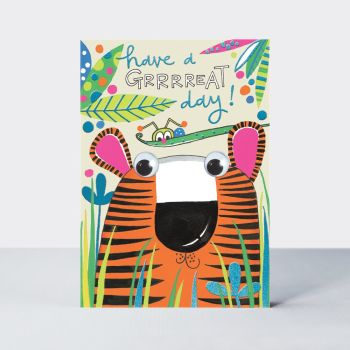 Tiger Birthday Card For Child - GOOGLY 3D Moving EYES Birthday CARDS - Have A GREAT Birthday -  GOOGLY Eye TIGER Birthday CARD For SON - Grandson