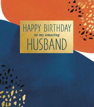 Amazing Husband Birthday Card - HAPPY BIRTHDAY - Husband BIRTHDAY Cards - GOLD Foil BIRTHDAY Card - BIRTHDAY Card FOR HUSBAND - Birthday CARDS For HIM