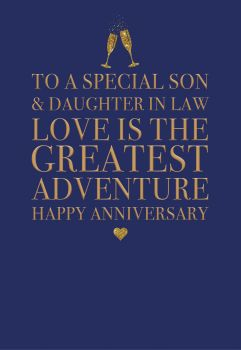 Son & Daughter In Law Anniversary Cards - ANNIVERSARY Cards - LOVE Is The GREATEST Adventure - SPECIAL Son ANNIVERSARY Cards - ANNIVERSARY Cards