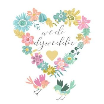Engagement Cards - WEDI DYWEDDIO - Welsh ENGAGEMENT Card - FLORAL Heart ENGAGEMENT Card - WELSH Greeting CARDS