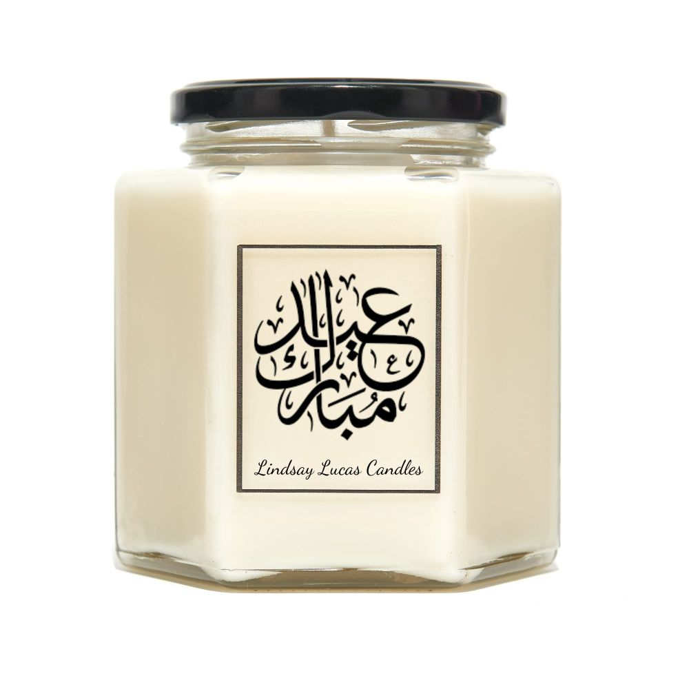 Eid Prayer Scented Candle