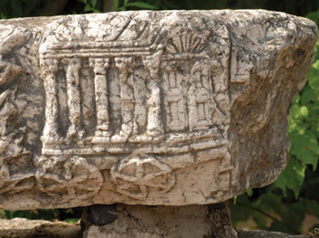 Marble frieze at Capernaum, thought to represent the Ark of the Covenant