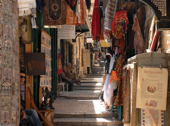 The Via Dolorosa, Jerusalem