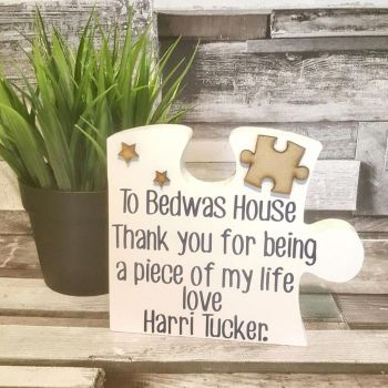 Jigsaw Piece Nursery / Teacher Gift