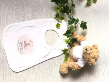 Flower Girl Bib, Wedding Gift For Flower Girl, Personalised Bib