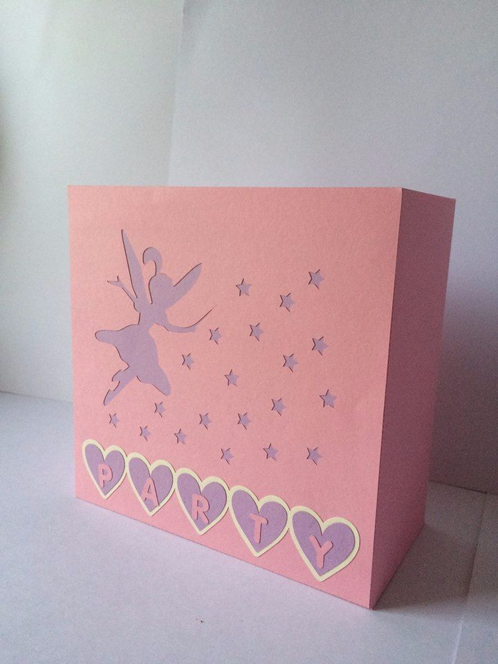 Fairy Light Box / Gift Box