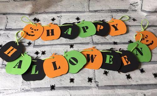 Happy Halloween Pumpkin Banner