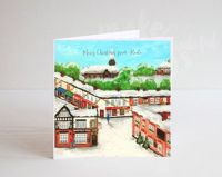 Jo Gough - Merry Christmas from Hoole Christmas Card