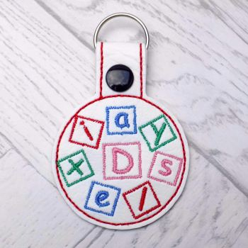 Dyslexia Awareness Keyring
