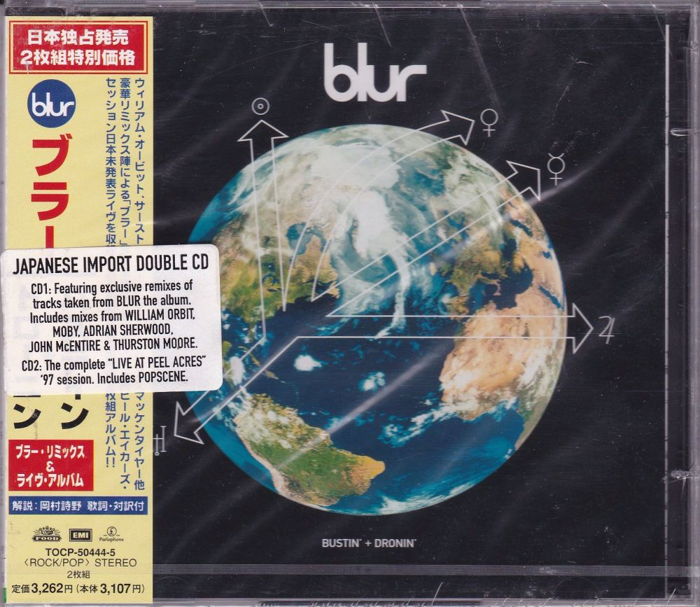 Blur   Bustin + Dronin   Japanese Import Double CD