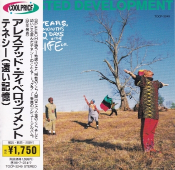 Arrested Development      3 Years, 2 Months And 2 Days In The Life Of ...  1992 Japanese Import CD