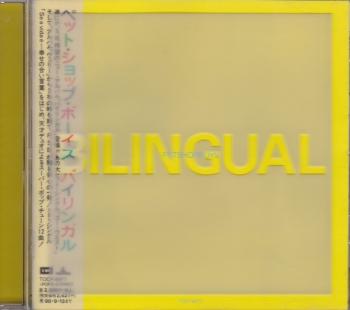 Pet Shop Boys       Bilingual     Japanese Import  1996 CD