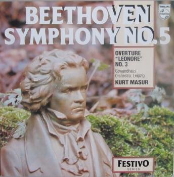 Beethoven   Symphony No.5      (Kurt Masur ,Gewandhaus Orchestra, Leipzig)  1975 Vinyl LP   Pre-Used