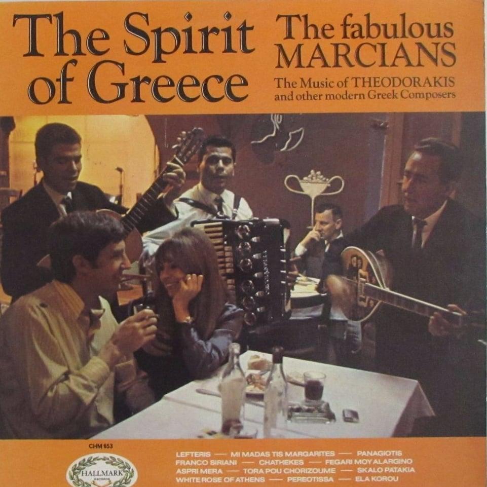 The Fabulous Marcians    The Spirit Of Greece   1969 Vinyl Lp Pre-Used