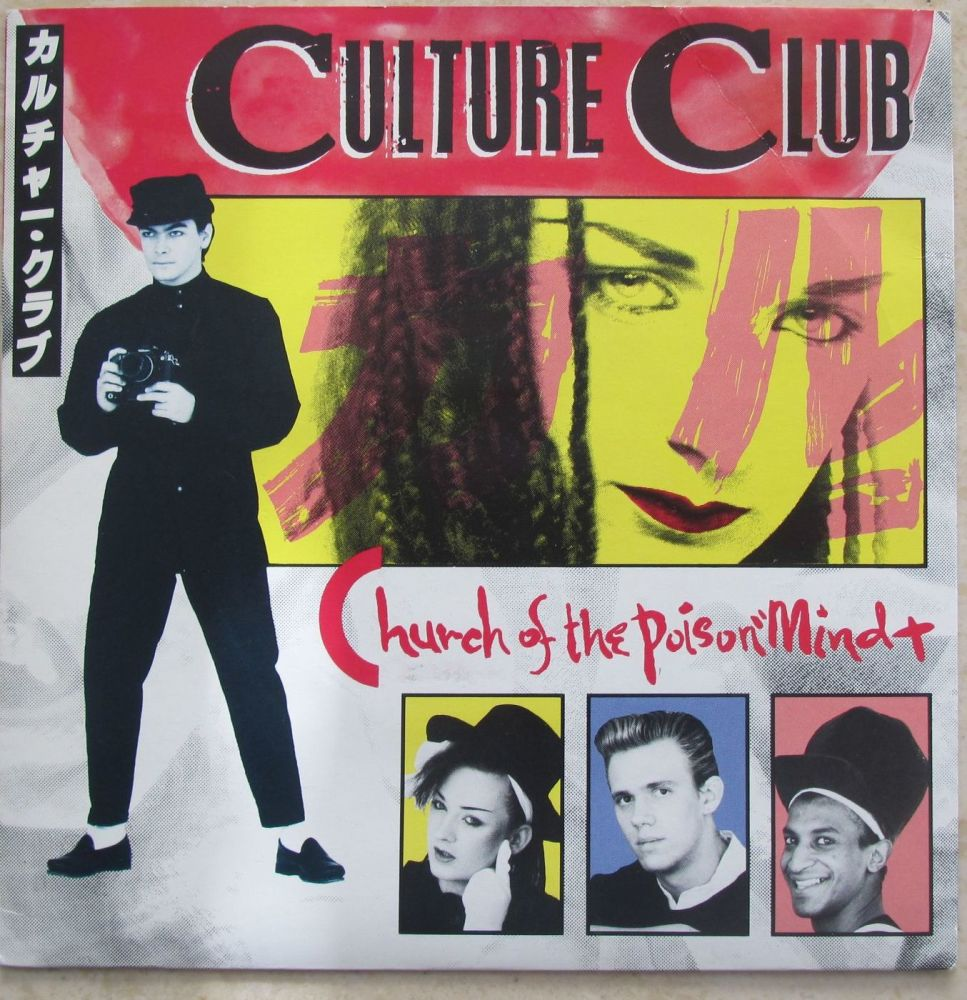 Culture Club Church of the poison mind 7