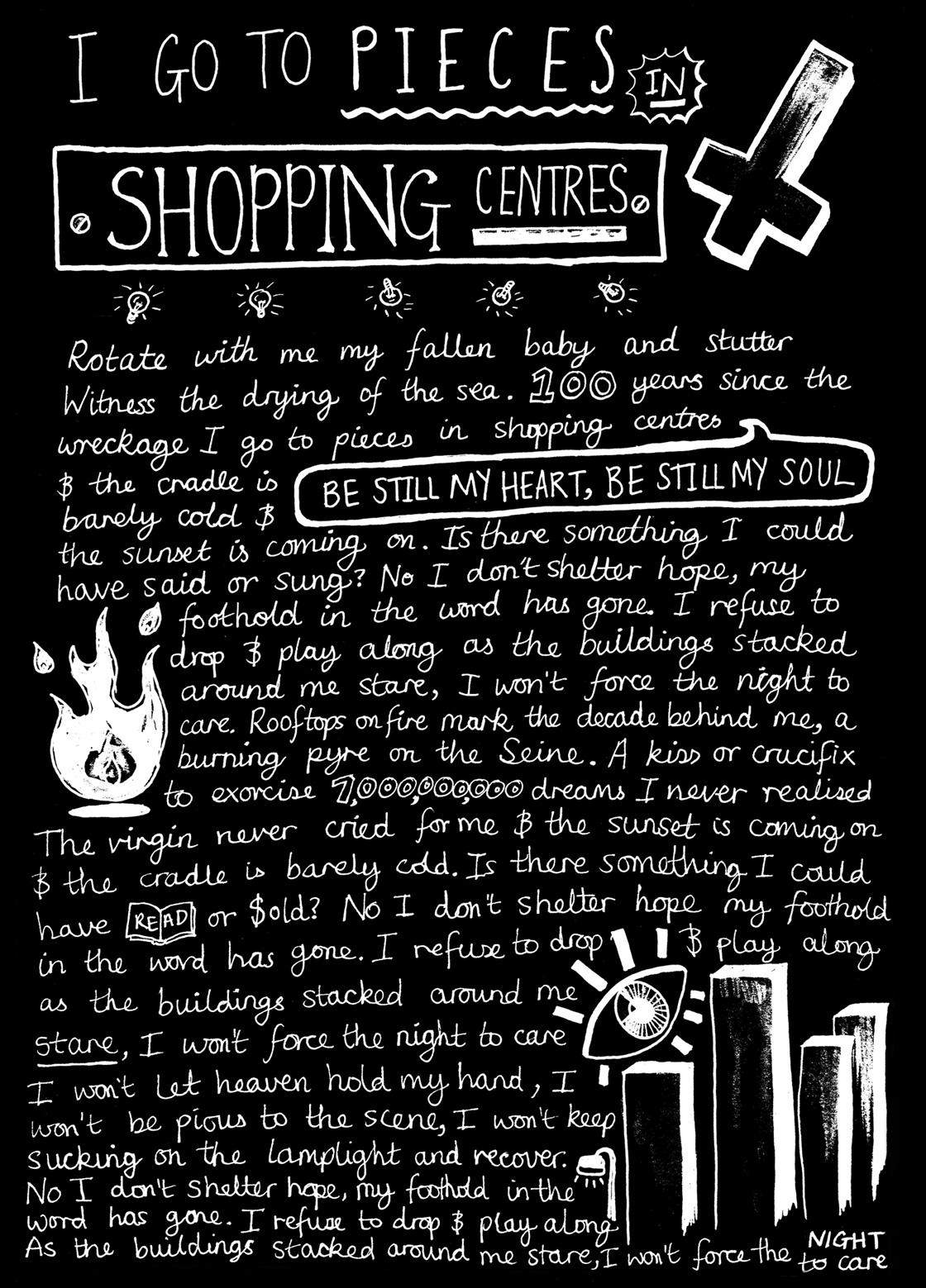 I Go To Pieces In Shopping Centres Lyrics