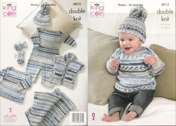 King Cole Knitting Pattern 4012 Baby Set, Romper, Sweater & Gilet, Hat, Mittens