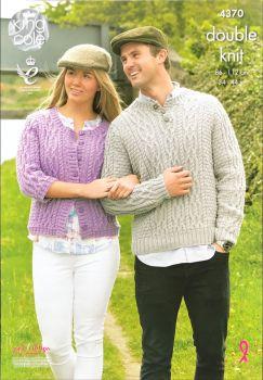 King Cole Knitting Pattern 4370 Cardigan & Sweater