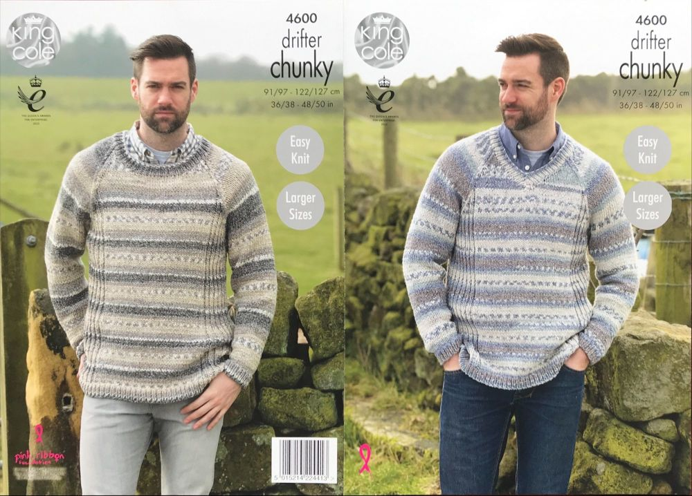 King Cole Pattern 4600 Mens Sweaters